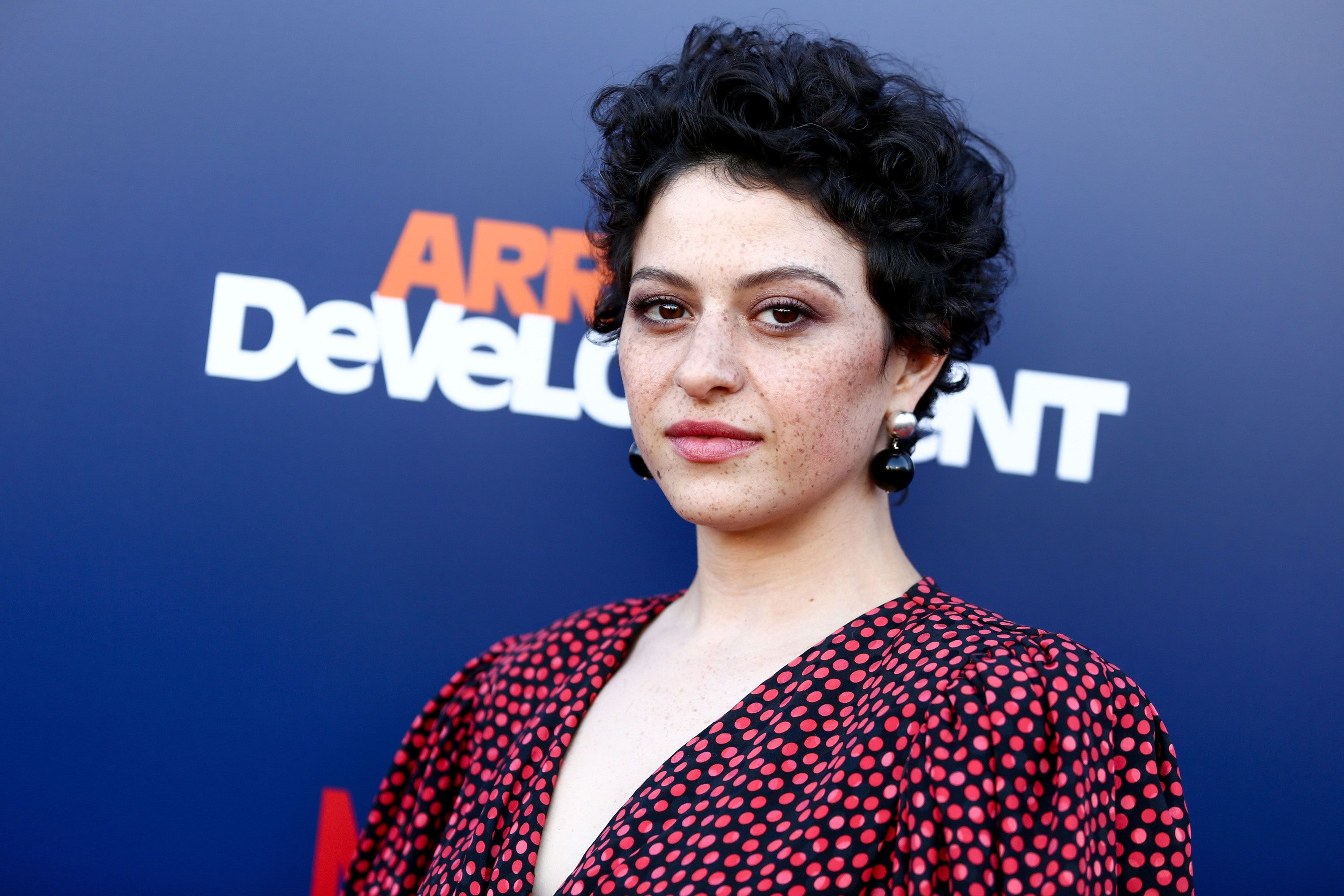 Alia Shawkat – Height, Weight, Age, Movies & Family – Biography